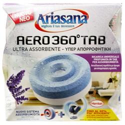Ariasana aero ricarica lavanda 360° - gr.450