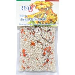 Alanfood risotto ai funghi funghi gallinacci gr.200